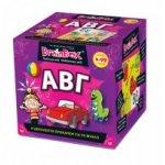 BrainBox - Ελληνικά :: ΑΒΓ