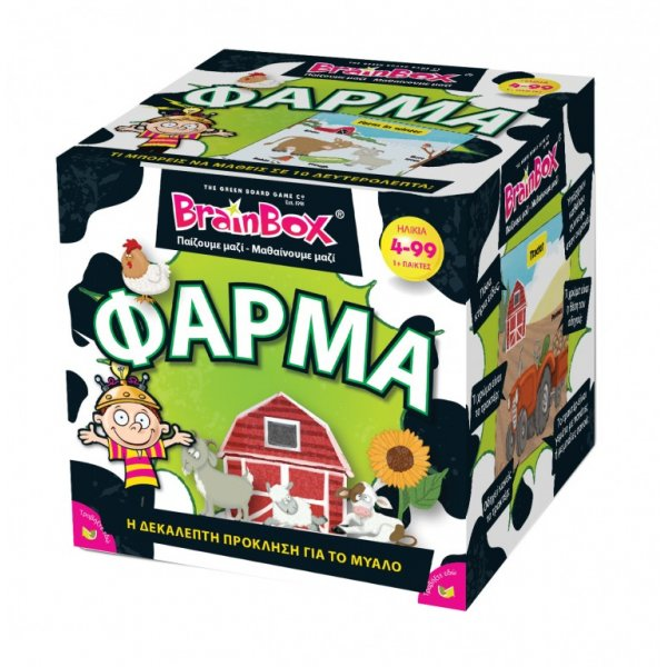 BrainBox - Ελληνικά :: ΦΑΡΜΑ
